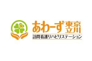 tachikawa01