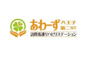 logo_hachiouji