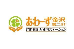 logo_ishikawa02
