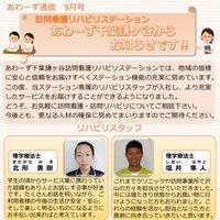 https://ours-sr.co.jp/wp-content/uploads/2016/07/chiba_03.pdf