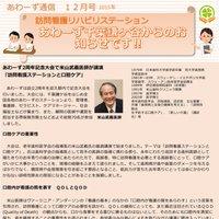 https://ours-sr.co.jp/wp-content/uploads/2016/07/chiba_04.pdf
