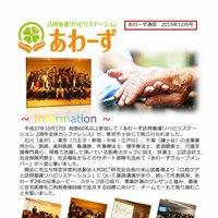 https://ours-sr.co.jp/wp-content/uploads/2016/07/edogawa_01.pdf