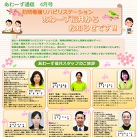 https://ours-sr.co.jp/wp-content/uploads/2016/07/fukui_02.pdf