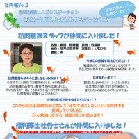 https://ours-sr.co.jp/wp-content/uploads/2016/07/fukui_03.pdf