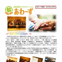 https://ours-sr.co.jp/wp-content/uploads/2016/07/hachiouji_01.pdf